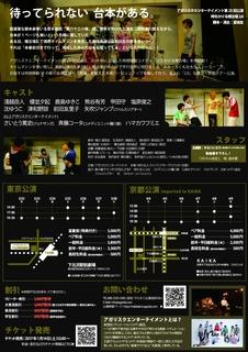A4たて_裏面_ol-1240x1754.jpg
