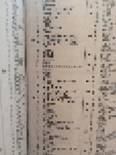 A9850394-42B3-4671-86DC-29A1121D067E.jpg