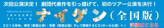 NG4_bunner540_01-01.jpg
