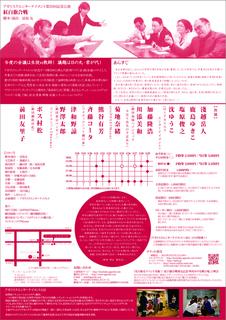 kouhaku_ura-01.jpg