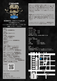 38DA55B1-950B-46CD-810F-6FF04FADF772.jpg