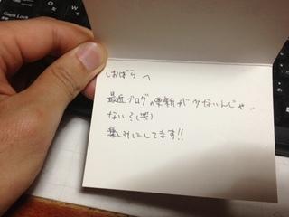 写真 (2).JPG