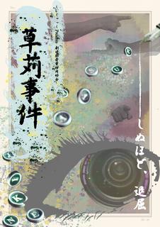 stage_74975.jpg
